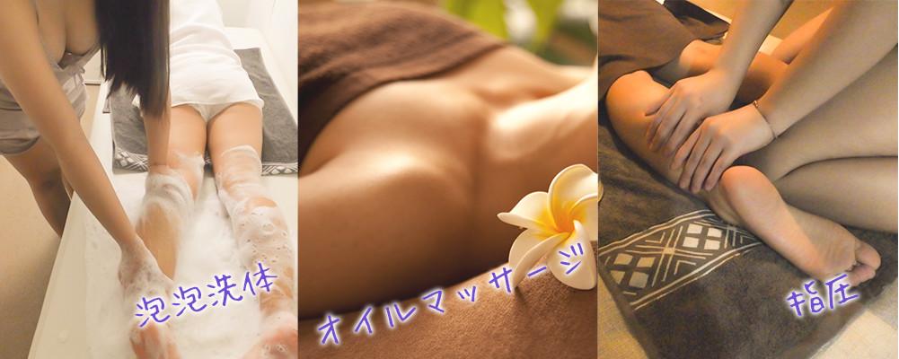 熊谷の洗体,マッサージ